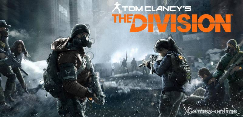 The Division ТОП ММО игра