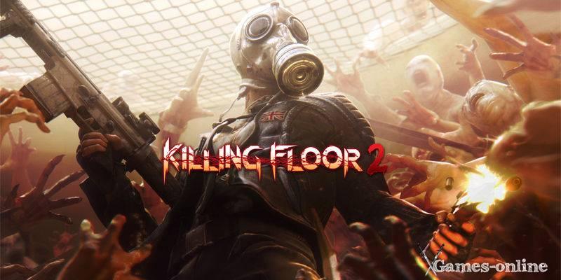 Игра Killing Floor 2 про зомби апокалипсис
