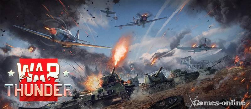 War Thunder игра с клиентом