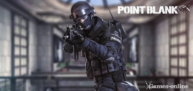 Point Blank игра с клиентом